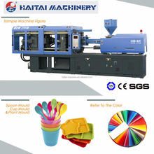 HAITAI HTW250 PLASTIC SPOON FORKS KNIFE DISPOSIABLE CUTLERY MAKING INJECTION MOLDING MACHINE