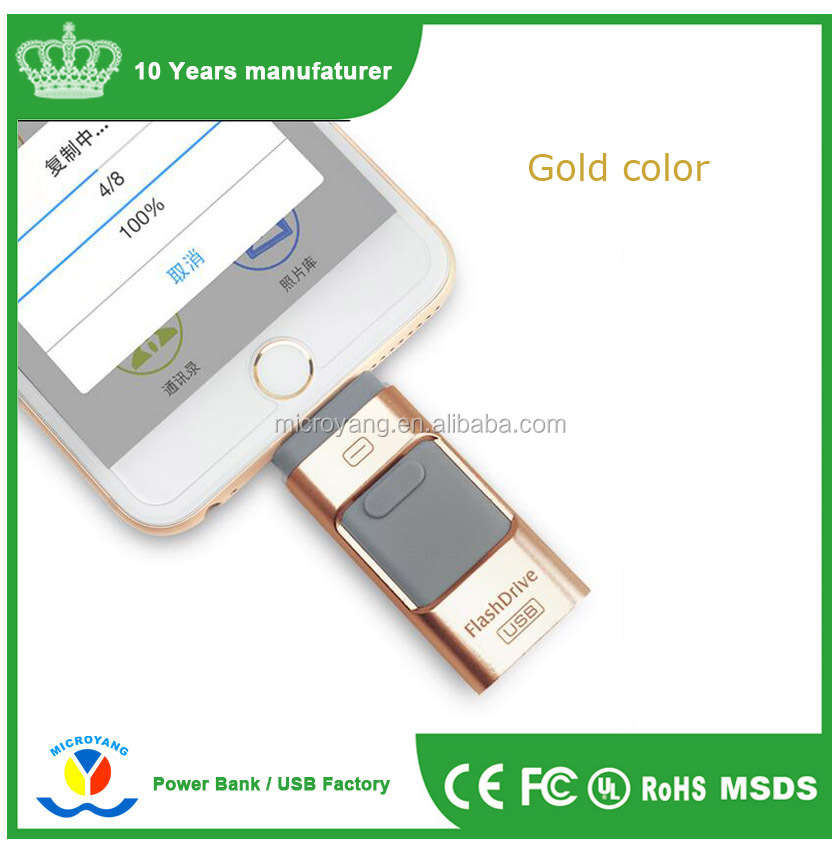 New products iflash drive mobile phone custom otg usb flash drive for iphone 5 6 6s plus IOS 9