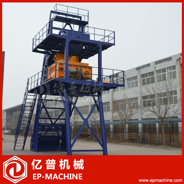 HZS35 Bucket type ready mixed Stationary concrete batching plant