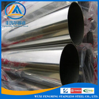 304/316L high pressure resistance seamless stainless steel pipe