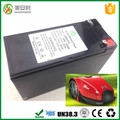 New 24V 7.8Ah li ion lawnmower battery pack