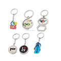Custom Enamel Keyrings Wholesale Bottle Opener Keychains with Different Shapes Cyprus Souvenirs Keychain Set