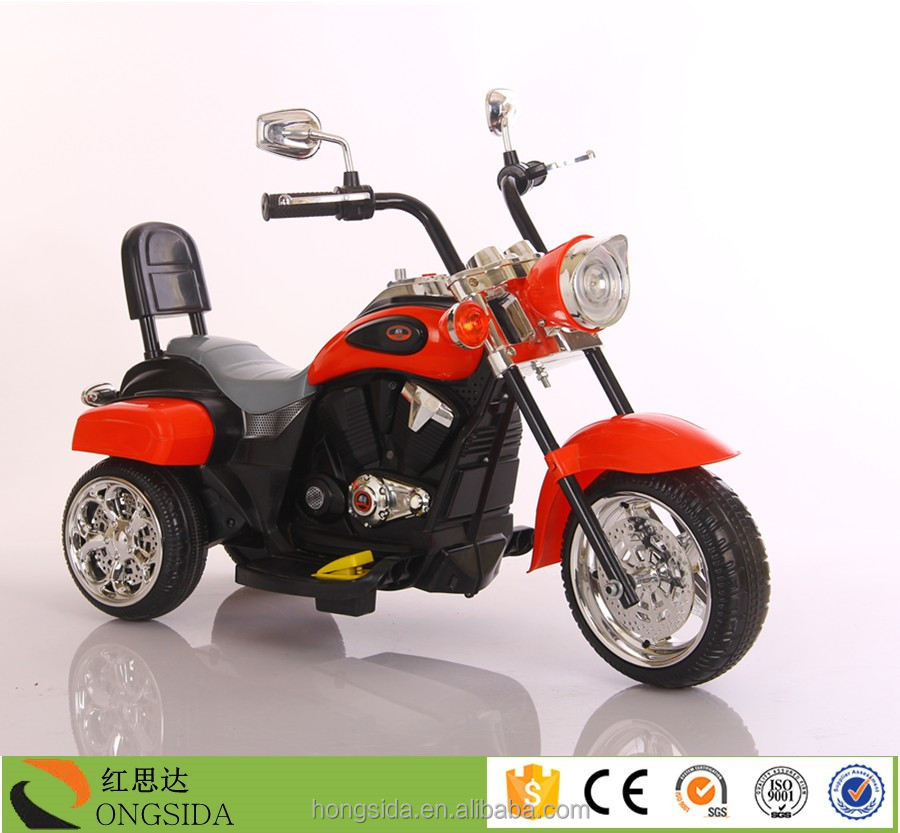 China Export Kids Battery Power Wheel Tricycle Children Motorbike