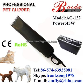 2014 hot selling 45W Pet hair Clipper