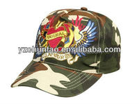BSCI military swagger captain short bill snapback caps