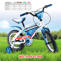 children bicycle baby cycles,wholesale baby cycles,high end kids bikes