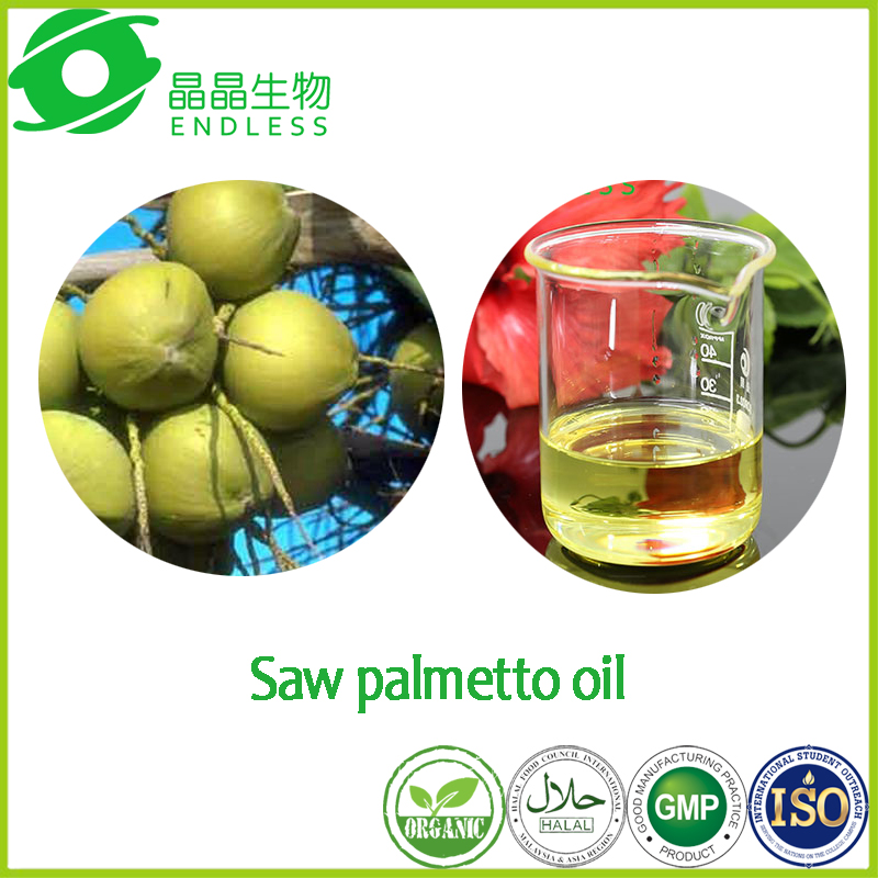 Factory supply Saw palmetto extract fatty acid oil price