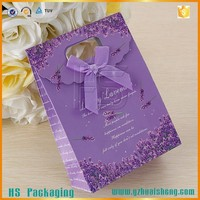 Advertisement cute small Cream Gift Paper Bags