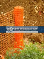 Plastic Orange Safety Fence
