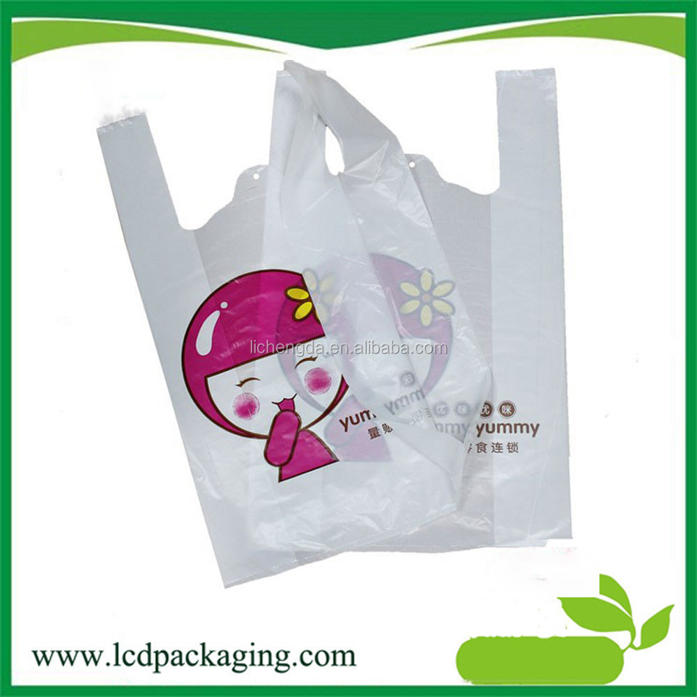 China Factory Wholesale coffee filter bag for Coffee Packaging