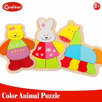 Animal wooden puzzle 2016 new design 3 style themes