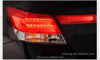 CE CCC Emark certificationa car accessories market in China tail light type 12V led light bar rear led tail lamp