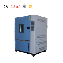 Water Resistance Test Equipment price