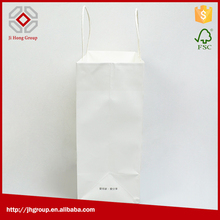2017 hot promotional printing white paper bag