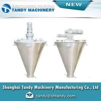 professional manufacturer stainless steel vertical grain spiral mixer