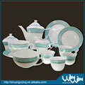 fine porcelain dinner set super white wwd-130089