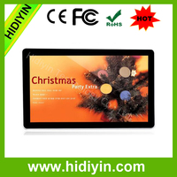 18 5 Hardware Android Digital Signage