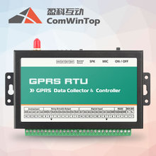 CWT5111 GSM GPRS RTU Remote Control and Monitoring System