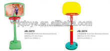 School park portable kids middle size basketball stands