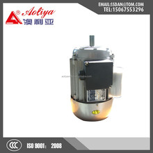 China supplier 220V 0.5 hp single phase motor
