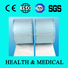 autoclave heat-seal sterilized flat roll for packing medical device
