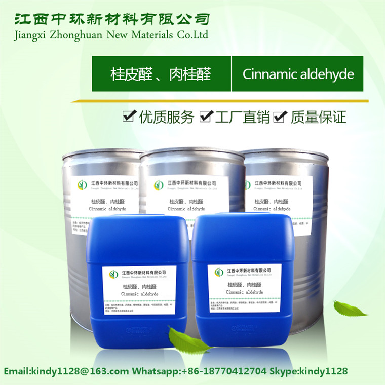 Wholesale 100% Natural Pure Flavour Cinnamic aldehyde manufacturers with cheapest price