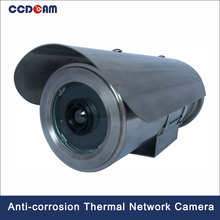 Brand new Sun-safe OVX uncooled thermal sensor Thermal Anti-corrosion Network for IP Camera