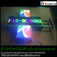 cheapest price one side and two sides P10-96x96RGB waterproof pharmacy cross