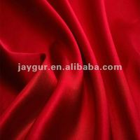 wholsale cheap blank roma knitted fabric