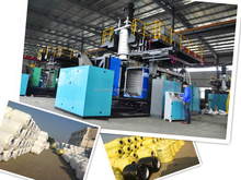 HDPE /PE Plastic Road Barrier Blow Molding Machine /China manufacturer