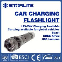 STARLITE car use 146m 3h Li-ion battery vehicle mounted flashlight