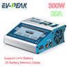 Hot selling 300W 25A rc charger for helicopter with discharge , storage,cycle funcstions