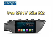 Wholesale Touch Screen Car DVD Player Car GPS Navigation Android 6.0 Support Radio Video Mp3 Mp4 Player Bluetooth For Kia K2