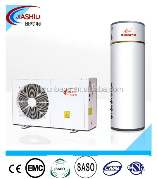 JIASHILI household air source heat pump water heater150L