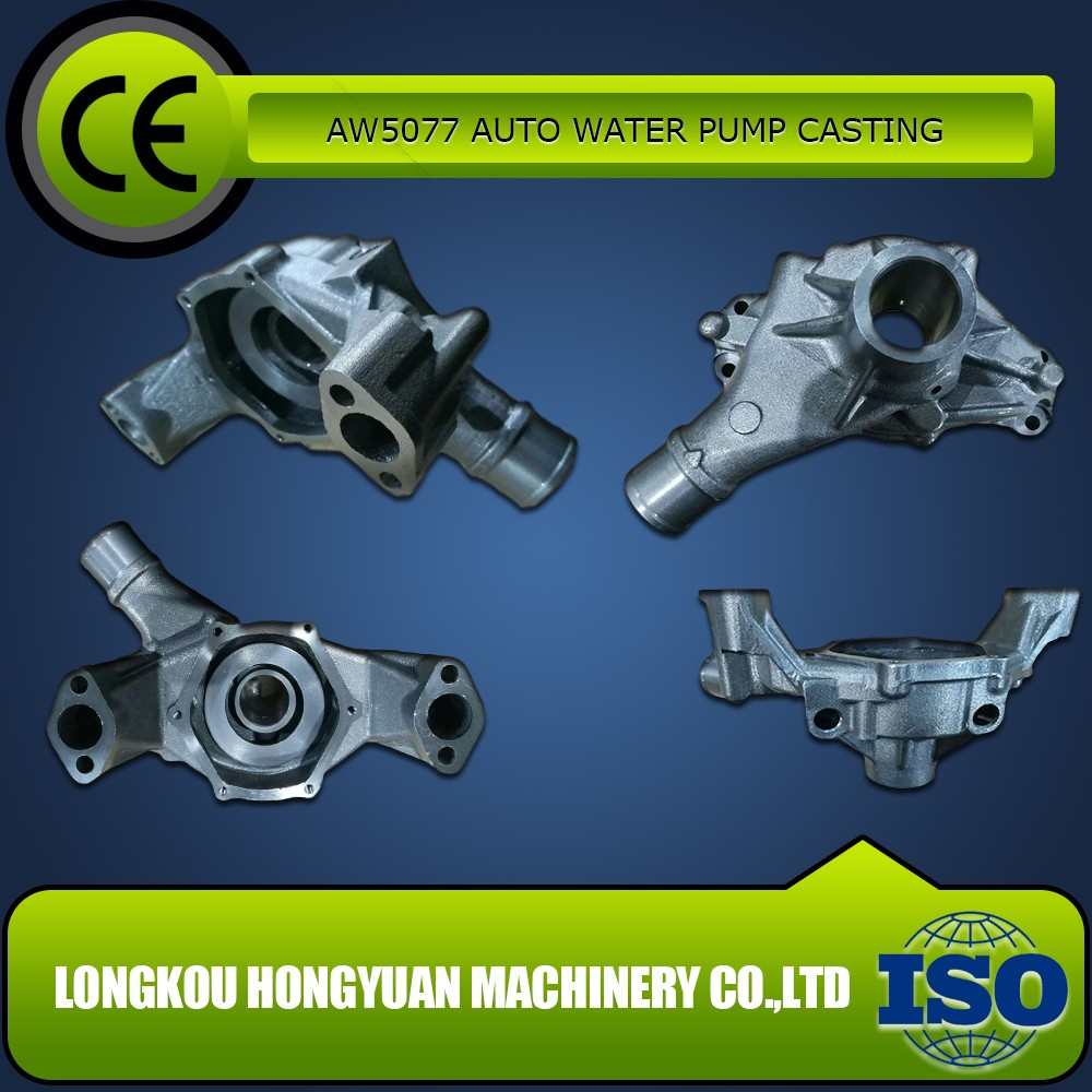 AW5077 auto water pump casing , cast iron