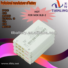1300mAh battery BLB-2 for NOKIA 8210/3610/5210/6500/6510/7650/8250/8850