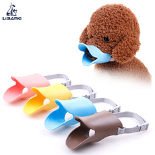 Pet Mouth Cover Mask Soft Duckbilled Shaped Silicone Rubbre Dog Muzzle