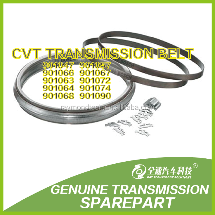 CVT transmission push steel belt/chain901064/CH064