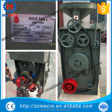 rubber roller home use rice mill machinery with spare parts
