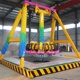 12P Factory Price Amusement Park Thrilling Small Swing Pendulum Rides