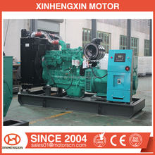 China dongfeng engine 50kw electric generator