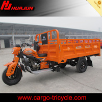 China Chongqing hot sale 3 wheel tricycle cargo/cargo delivery tricycle