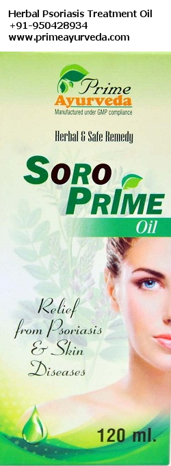 Herbal Psoriasis Treatment Oil