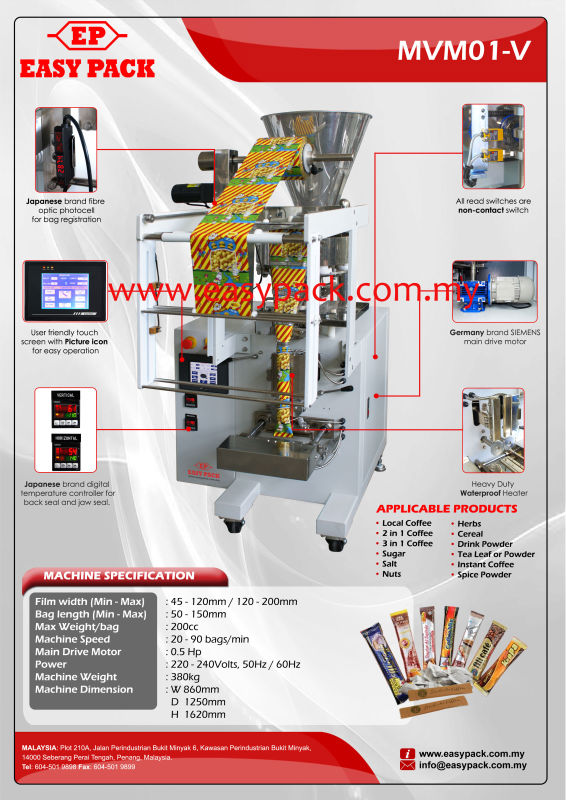 Detergent Packing Vertical Fill and Seal Packaging Machine