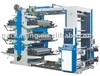 YT-6600/6800/61000 SERIAL HIGH SPEED FLEXO PRINTING MACHINE