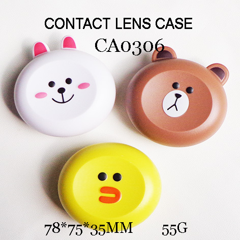 Cheap and Unique Contact Lens Cases