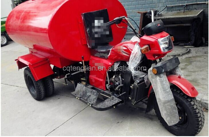 Big Volume 250CC Water Tank Tricycle