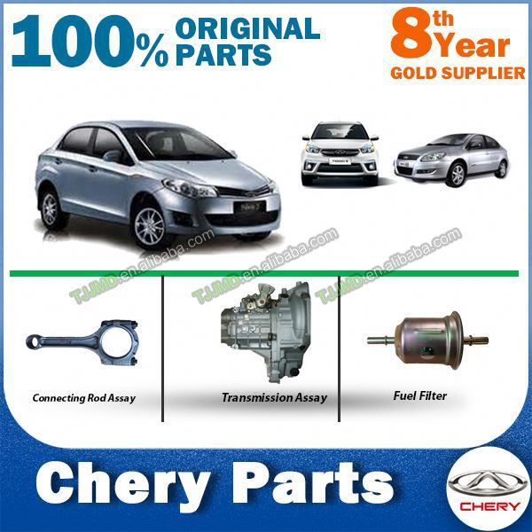 high quality chery qq parts chery tiggo parts