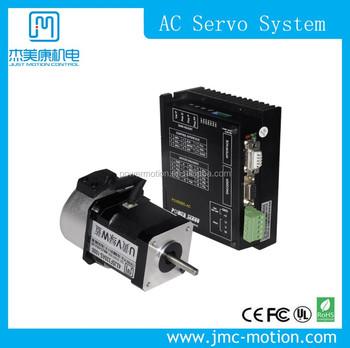 Low Cost Brushless Ac Servor System 24v Ac Motor And Motor