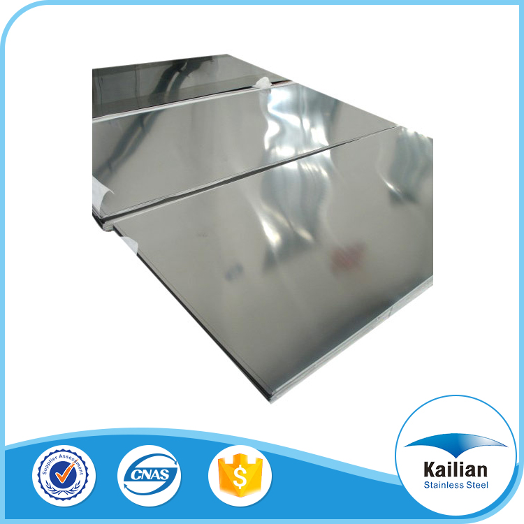 Customized 0.8mm sheet stainless steel from China famous supplier